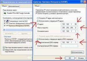 TCP windows 7 меняем настройки