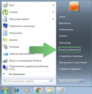 Windows 7 Пуск Панель управления