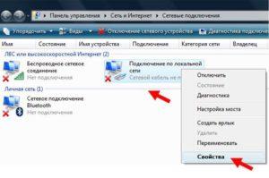 Подключения по локальной сети настройки windows xp