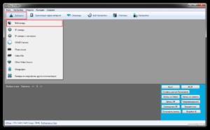 Ispy добавляем вебкамеру