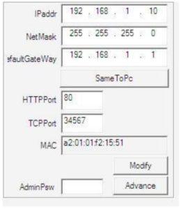 Optimus ip-address