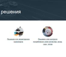 Производственная компания VITEX