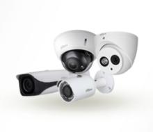 Какие бывают  IP видеокамеры?