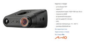 топ 10 видеорегистраторов с радар детектором