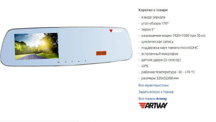 топ видеорегистраторов с радар детектором
